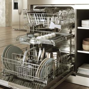 Lave vaisselle xxlence kitchenaid for Interieur lave vaisselle